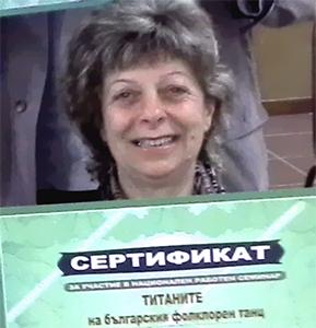 Валентина Маринова
